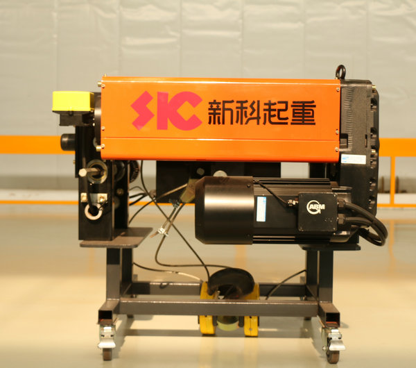 5 ton Smooth Speed  Monorail Crane