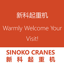Sinokocranes Company Introduction PPT