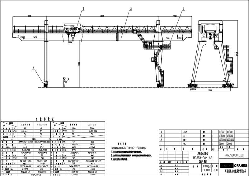 Gantry crane drawing.jpg
